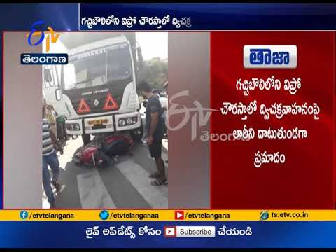 Accident at Gachibowli | Wife Dead, Husband Critically Injured |at Hyderabad