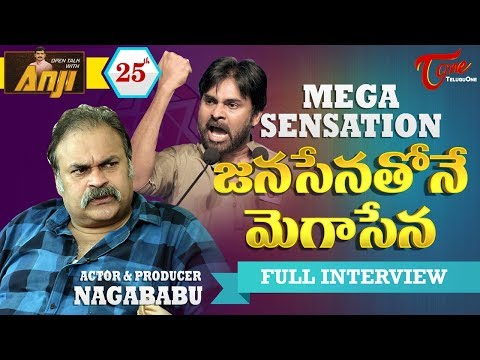Actor Nagababu Exclusive Interview | Open Talk with Anji | #25 | Telugu Interviews