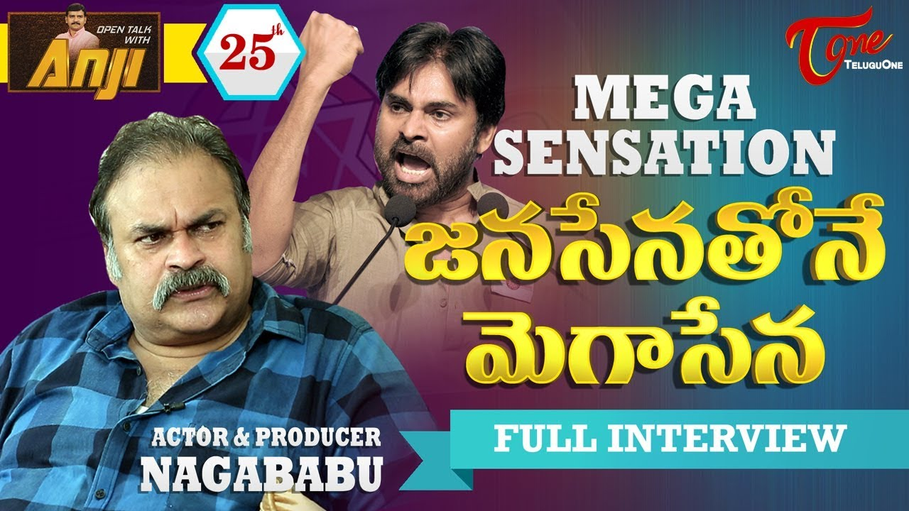 Actor Nagababu Exclusive Interview | Open Talk with Anji | #25 | Telugu Interviews