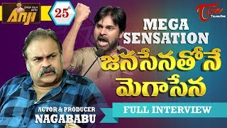 Actor Nagababu Exclusive Interview Open Talk with Anji 25 Telugu Interviews