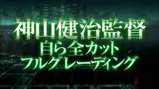 http://www.ph9.jp/ 2011年7月22日2D/3D Blu-ray・DVD・電脳化BOX リリ...
