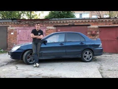 LANCER 9 2.0   БЕССМЕРТНАЯ ЛЕГЕНДА