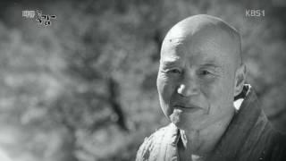 부처님오신날 기획 다큐 공감 -  백련암 3000배 (아비라카페)