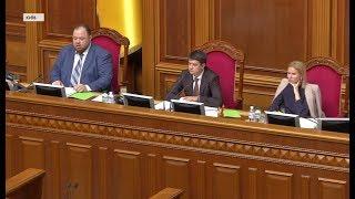 """Кличко просить розпустити Київраду, а """"Слуги"""" хочуть змінити закон про столицю: Хто кого?"""