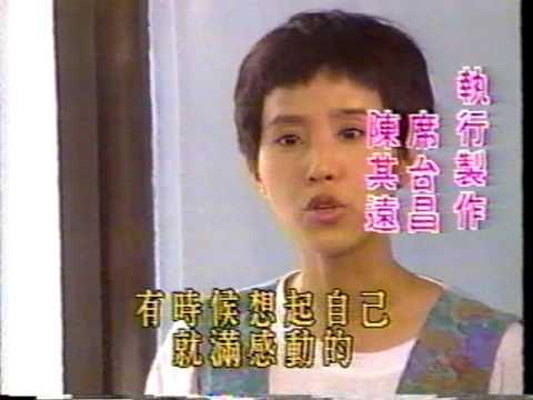 1991 華視 濟公新傳 顧寶明 游安順 胡佩蓮 顧冠忠 施羽 藍文青 張振寰 | Doovi