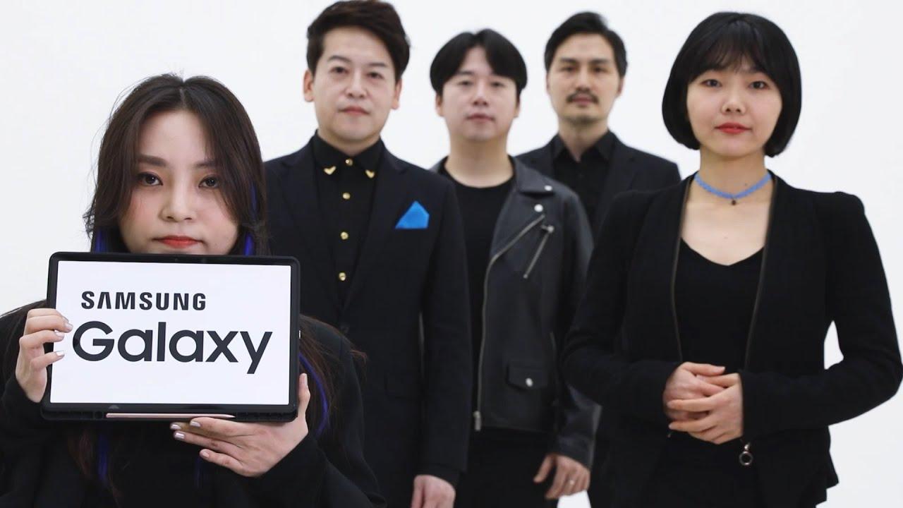 Download Samsung Galaxy sound effect (acapella)