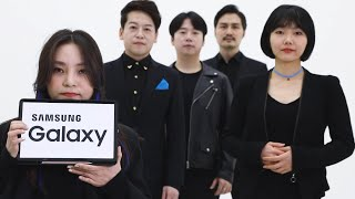 Samsung Galaxy sound effect (acapella)