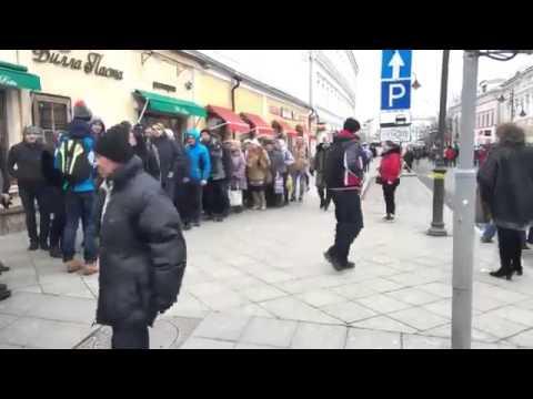 Крымнаш в Москве. На Пятницкой оплата за любовь