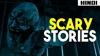 Scary Stories to Tell in the Dark Ending Explained   Haunting Tube