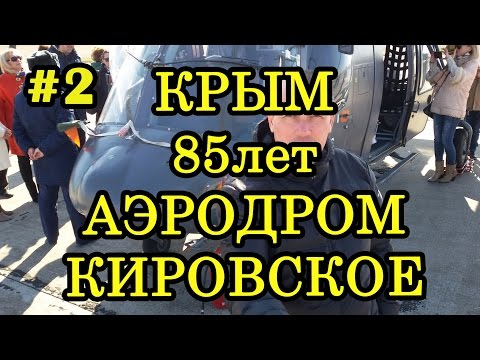 секс знакомства крым кировское