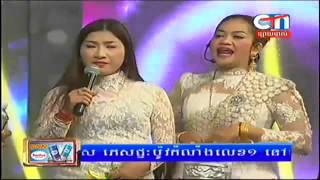Khmer Comedy, CTN Comedy, Peakmi Comedy,Bonn Min Kit Pror Pret Tae Ompoer Arkrok, 03 October 2015