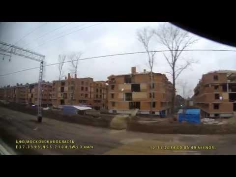 Виды из окна поездов - YouTube