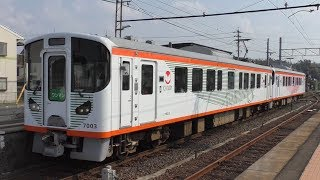 一畑電車7000系デハ7003+デハ7004 @大津町駅