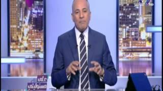 فيديو| أحمد موسى يذيع أغنية «قطر بنت..»: «إحنا مابنشتمش»