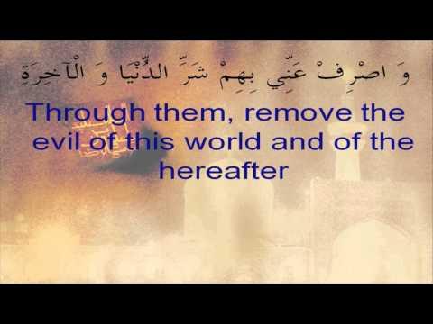 Ziyarat of Imam Ar-Ridha (A) by Imam Dr. Usama Al-Atar
