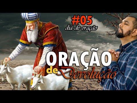 ORAÇÃO PARA TIRAR A VIDA DOS CATIVEIROS ESPIRITUAL DE FALÊNCIA, DOENÇAS, AMARRAÇÃO NO AMOR | 12° DIA from YouTube · Duration:  47 minutes 37 seconds