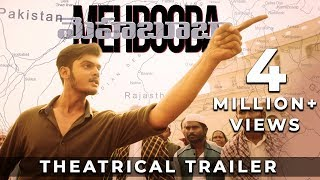 Telugutimes.net Mehbooba Theatrical Trailer