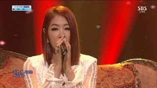 씨스타 (SISTAR) [Crying] @SBS Inkigayo 인기가요 20130617