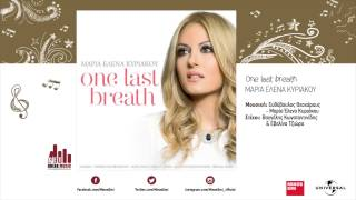 Gambar cover One Last Breath - Μαρία Έλενα Κυριάκου