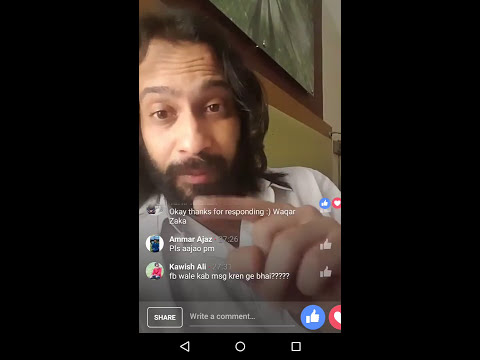 Facebook earning in Pakistan. 2017  watch till the END  1000$ Per Hour