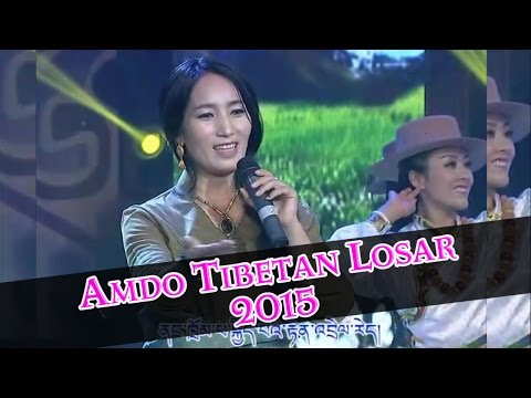 AMDO TIBETAN LOSAR 2015 - NEW YEAR CELEBRATION IN TIBET