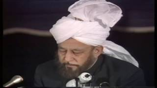 Quranic Discourse Concluding Ramadan, 1992