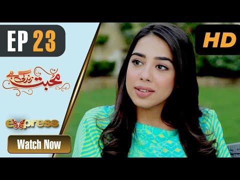 Mohabbat Zindagi Hai - Episode 23 - Express Entertainment Dramas