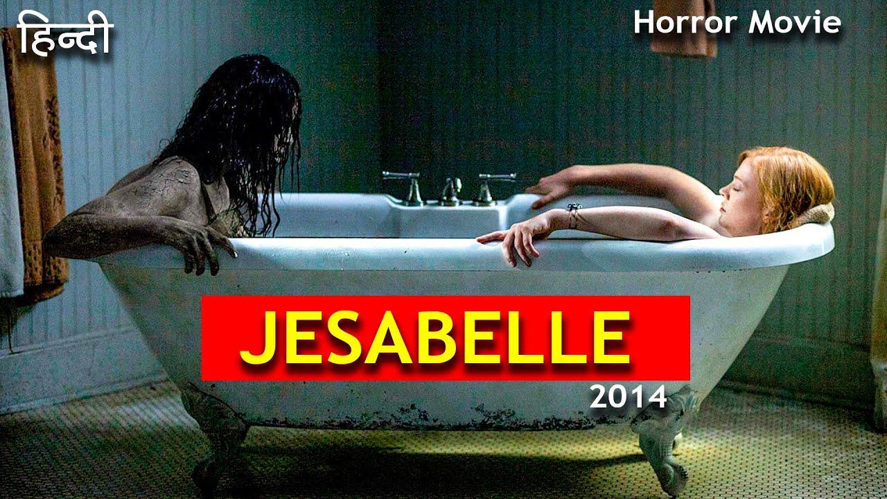 Jessabelle (2014) Movie Explained In Hindi | #Horrorland