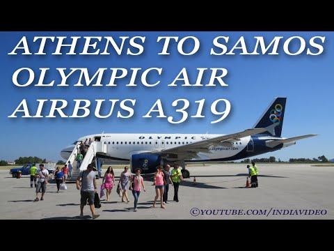 Samos Landing | Olympic Air Airbus A319 Flight From Athens to Samos Island