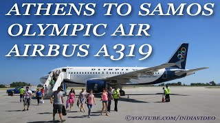 Samos Landing | Olympic Air Airbus A319 Flight From Athens to Samos Island(This video features the difficult and challenging Samos Airport landing., 2013-07-09T10:13:15.000Z)