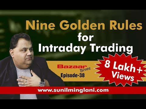 Nine Golden Rules for IntraDay Trading ( In Hindi) || Bazaar Bites Episode-38 || Sunil Minglani