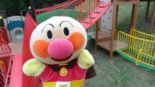 アンパンマン おもちゃ 公園あそび 洞窟 トンネル 滑り台♡アンパンおねえさん♡ thumbnail