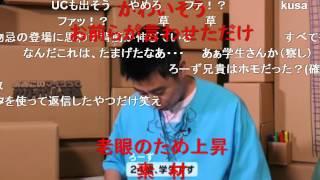 真夏の夜の淫夢 野獣先輩 BB先輩劇場.