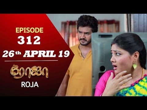 ROJA Serial   Episode 312   26th Apr 2019   Priyanka   SibbuSuryan   SunTV Serial   Saregama TVShows