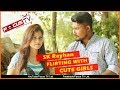 FLIRTING WITH CUTE GIRLS I FUNNY VIDEO I FTV ft SK Rayhan