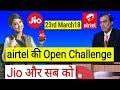 Jio के होश उड़ाया Airtel ने | Jio,Vodafone,Idea,BSNL सब की बोलती बंद