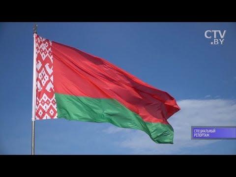 Как выглядит белорусский флаг