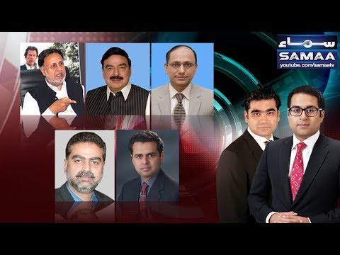 Agenda 360 - SAMAA TV - 12 Aug 2017