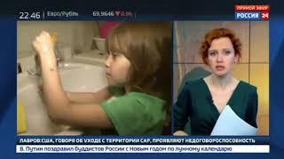 СТУК В ДВЕРЬ ЛОДКИ. Арт-группа Война на «Вестях», Россия 24