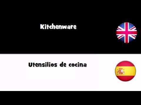 Aprender ingl s utensilios de cocina youtube for Utensilios de cocina nombres en ingles