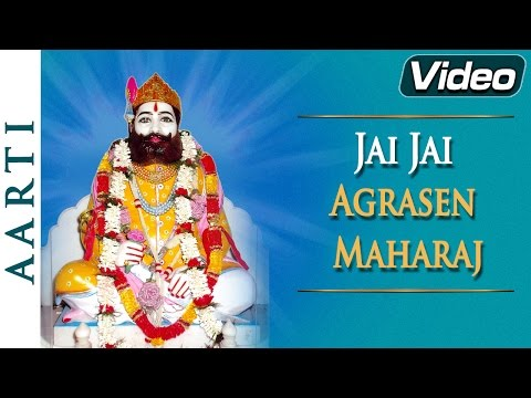 Jai Jai Agrasen Maharaj - Popular Aarti in Hindi with Lyrics