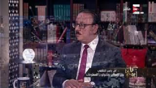 وزير الاتصالات يكشف موعد تحسن خدمة الإنترنت.. ويُبشر بـ«سرعة غير مسبوقة» (فيديو) | المصري اليوم