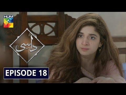 Daasi Episode 18
