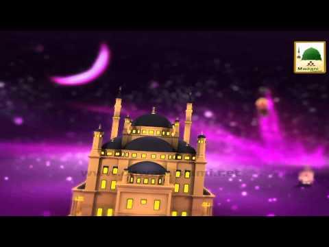 3D Animation - Ibadat kay beeg