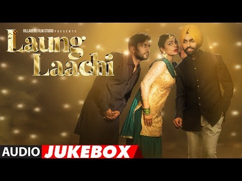 Laung Laachi Full Songs | Ammy Virk, Neeru Bajwa, Amberdeep | Latest Punjabi Movie 2018