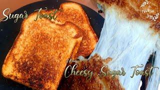 Sugar Toast  Cheesy Bread Toast Recipe 흑당 치즈 토스트  Jesse Choi ASMR