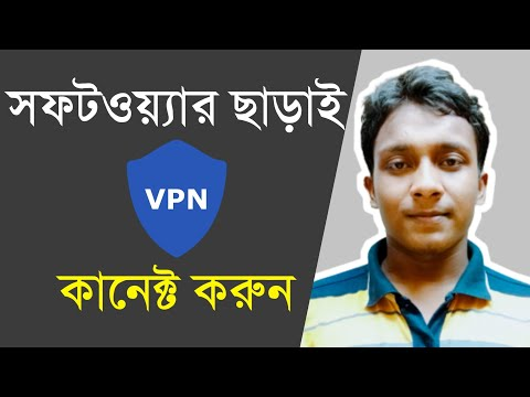 How To Connect VPN Without Software || 🇧🇩🇧🇩 || VPN Username And Password Free Download