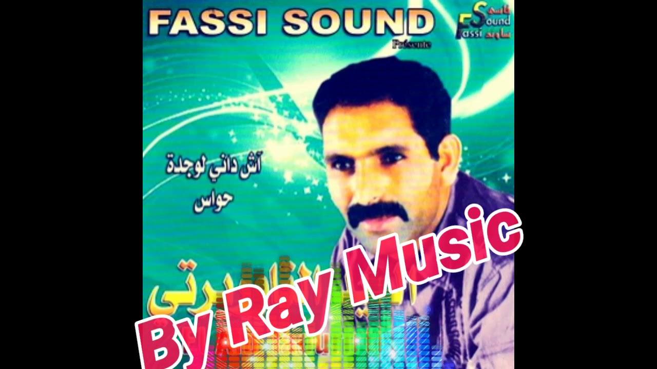 music aid taourirti