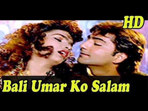 bali-umar-ko-salam-with-jhankar-hd-bali-umar-ki-salam-kumar-sanu