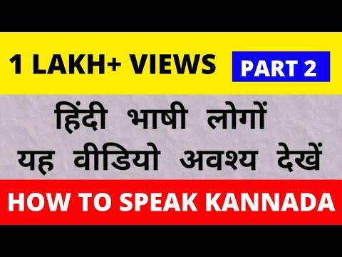 how to speak kannada for hindi speaking people part 2 of 2